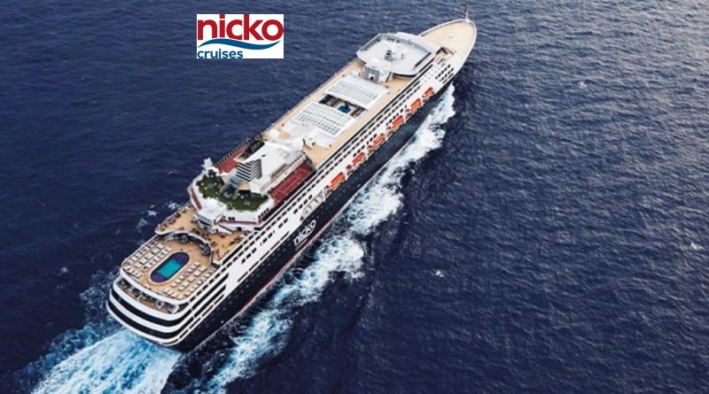 Vasco da Gama mit nicko Logo